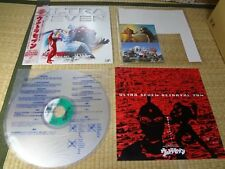 ULTRAMAN Ultraseven amine manga TV LASER DISC LD with postcard 5