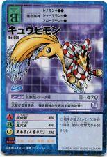 Custom Japanese Digimon 5 Card Lot Bandai Booster Series