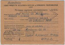 56044 -   ROMANIA /  WWII -  POSTAL HISTORY: CARD to P.O.W. in RUSSIA Sept 1947