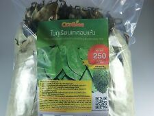 Graviola Dried Leaves / Soursop Guyabano 250 grams / More 800 +++ leaves