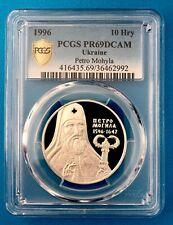 Ukraine 1996 10 Hryven Silver Coin - Petro Mohyla - PCGS Proof PR-69 Deep Cameo