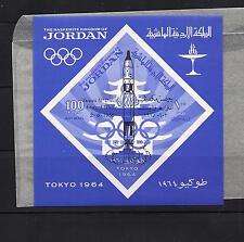 JORDAN - James Mc Divit - Tokyo 1964 SOUVENIR SHEET MNH  HCV  LOT ( JORD  02)