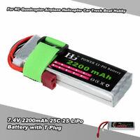 USA 7.4V 2200mAh 25C 2S LiPo Battery for RC Quadcopter Airplane 1/16 TRAXXAS