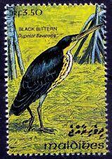 Black Bittern Water Birds, Maldives 1993 MNH -Z2