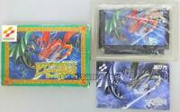 "DRAGON SCROLL""KONAMI BOXED JAPAN FAMICOM"