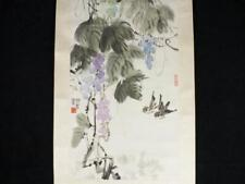 NobleSpirit {3970} Chinese Scroll Leo Ching Birds and Grapes Painting