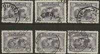PRE-DECIMAL  1931  6d  PURPLE   SIR CHARLES KINGSFORD SMITH   6 STAMPS  USED