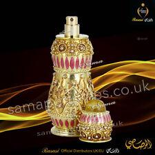 Insherah Gold EDP 30ml (Spray) - Rasasi Official Distributors UK/EU
