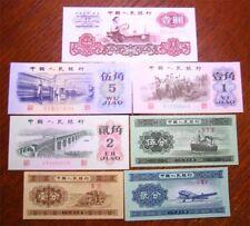 China 1 Fen- 1Yuan (3rd edition)7 PCs BrandNew Banknotes