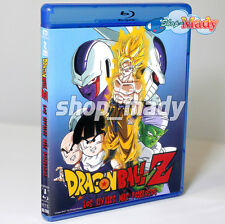 Dragon Ball Z Strongest Rivals Blu-ray en ESPAÑOL LATINO Region Free