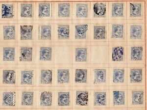 OLD PHILIPPINE STAMPS - B