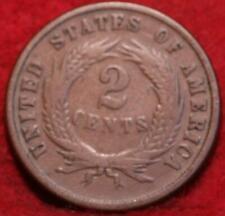 1871 Copper Philadelphia Mint Two Cent Coin