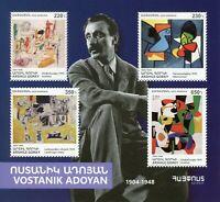 Armenia Art Stamps 2020 MNH Arshile Gorky Vostanik Adoyan Paintings 1v M/S