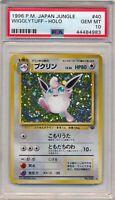 Pokemon PSA 10 GEM MINT - Wigglytuff Holo #40 1996 Jungle Japanese