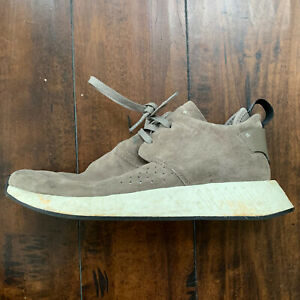 Adidas NMD C2 Suede 2017 Chukka Brown Tan Sneaker Shoe - Size 9.5 - ART BY9913