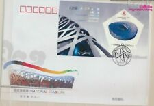 People's Republic of China Mi.-number.: block141 (complete issue) FDC  (9398525