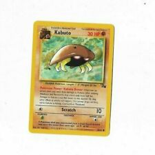 """KABUTO FOIL /""""W/"""" FOSSIL PROMO CARD POKEMON  NEAR MINT or BETTER UNPLAYED!"""