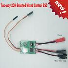 For DIY Tank Car Boat Model Durable Speed Controller Brushed ESC Mixed Motor Set