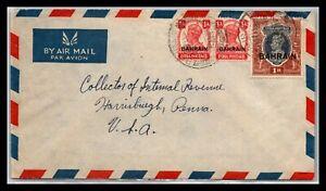 GP GOLDPATH: INDIA COVER 1948 AIR MAIL _CV737_P15