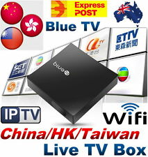 BlueTV TVPad 5 Live TV Streaming Box IPTV Android TV Box China Hong Kong Taiwan