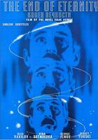 DVD NTSC Isaac Asimov The End of Eternity /Конец вечности Russian Sci Fi Movie
