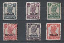 Postage Kuwaiti Stamps (Pre-1961)