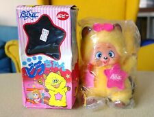 RARE 1978 LALABEL The Magical Girl Popy Monchhichi made in Japan MIB