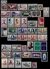 L'ANNÉE 1959 complète, Neufs ** = Cote 79 € / Lot Timbres France n°1189 à 1229