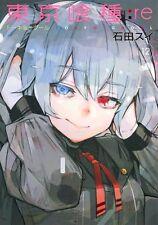 Free shipping●NEW Tokyo Ghoul :re 12 Volume 12●Japanese comics manga book●