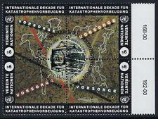 UNITED NATIONS VIENNA :1994 Natural Disaster Reduction SG V169-72 used block