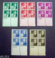Sc # 889-893 ~ Plate # Blocks ~ Famous American Inventors Issues