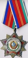 SOVIET Russian Order of Friendship of the  People's  Original  Low number (1402)