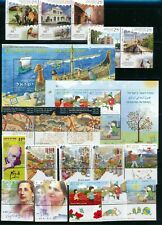 ISRAEL 2016 YEAR SET WITH TABS & S/SHEETS MNH