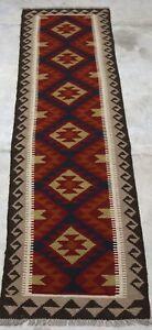 Original Afghan Handmade Dark Rustic Wool Kilim Large Hall Runner Rug 76x286cm