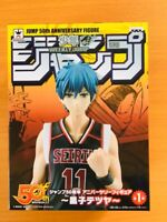 ☀ Kuroko's Basketball Tetsuya Jump 50th Anniversary Banpresto Figure Figurine ☀