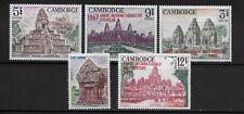 L5242 CAMBODIA CAMBODGE 1967 INTERNATIONAL YEAR OF TOURISM