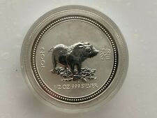 Australia 50 cents Year of the Pig 1/2 Oz Lunar Series I coin 2007 year