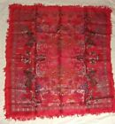 Gorgeous Vintage Red Asian Tapestry Wall Hanging 3' X 3'