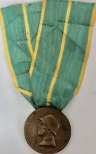 Rare Vintage Commerative Medal For The Italo-Austrian War 1915-1918