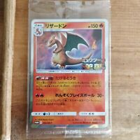 Pokemon card Charizard 366/SM-P PROMO Mewtwo Strikes Back Evolution