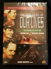 The Best Years of Our Lives (Dvd, 1946) New (Disc Only No Case/ See Description)