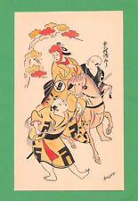 Dessin encre de chine & aquarelle Japon Hand made china ink signé Geneviève n11