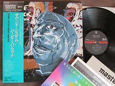 HERBIE HANCOCK Sound-System JAPAN MASTER SOUND LP w/OBI+INSERT 30AP 2920 Laswell