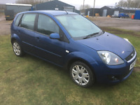 Ford Fiesta 1.4 tdci 2007 5dr £30 Road Tax