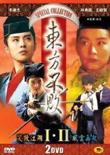 Swordsman 2 (1991) + Swordsman 3 (1993) Collection 2-Disc / Jet Li / DVD *NEW