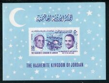 Jordan 513a MNH 1st Ann. of the visit of Pope Paul VI to the Holy Land,  x12840
