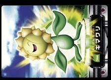 PROMO POKEMON POCKET MONSTERS DATA N° 044 Heliatronc Sunflora