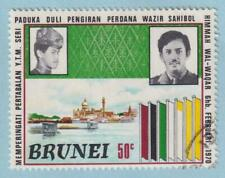 BRUNEI 170  USED - NO FAULTS EXTRA FINE !