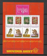 1980 MNH Indonesia Michel block 35