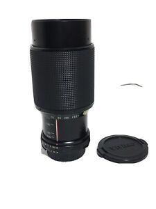 Vintage Vivitar 75-205mm Macro Mount Zoom Lens